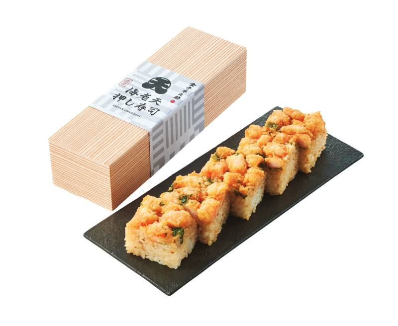 蝦子押壽司