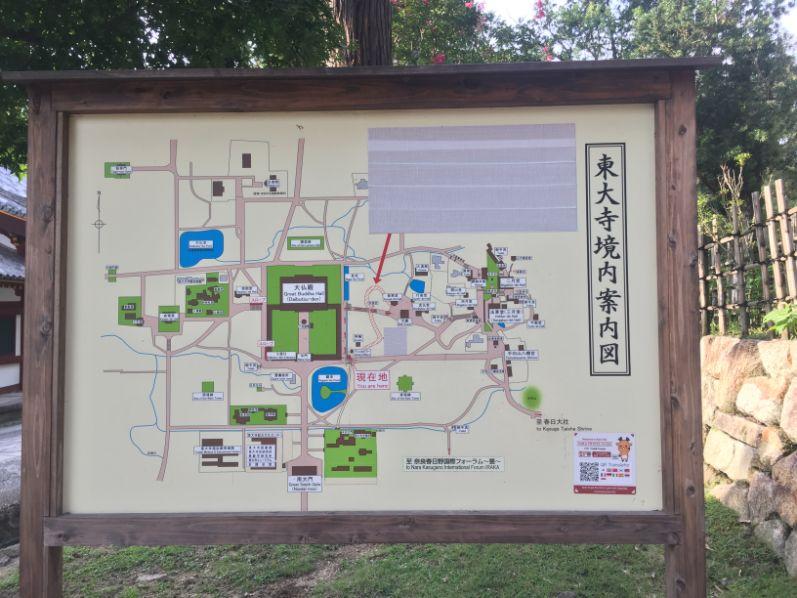 東大寺境內圖