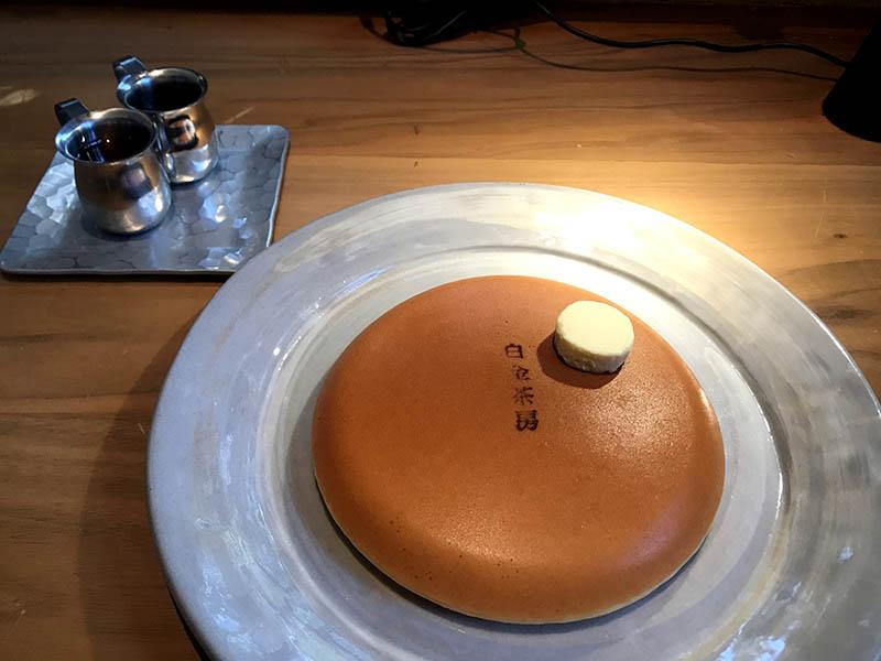 白金茶房經典鬆餅「クラシックパンケーキ」