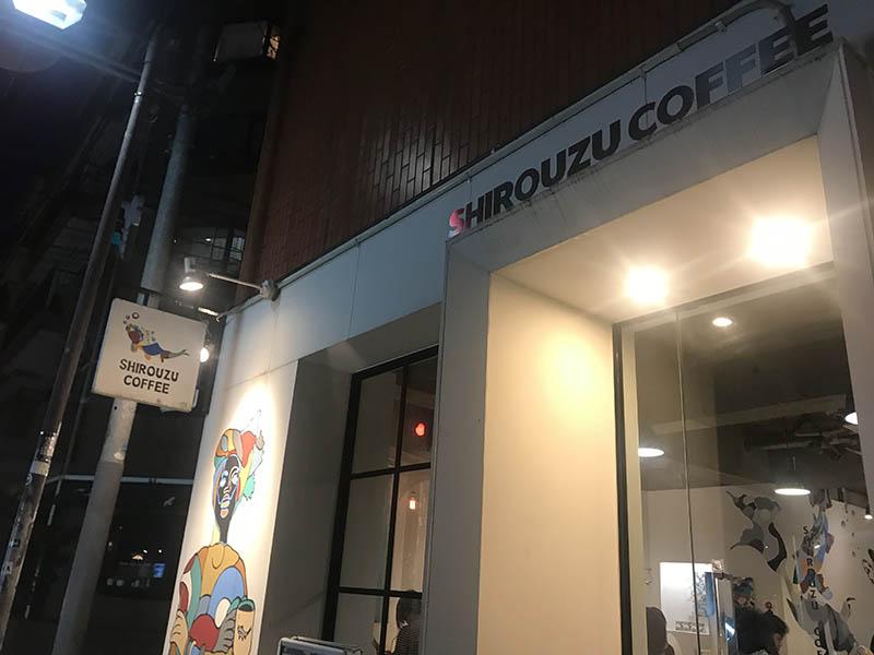 SHIROUZU COFFEE ROASTER的外牆插畫