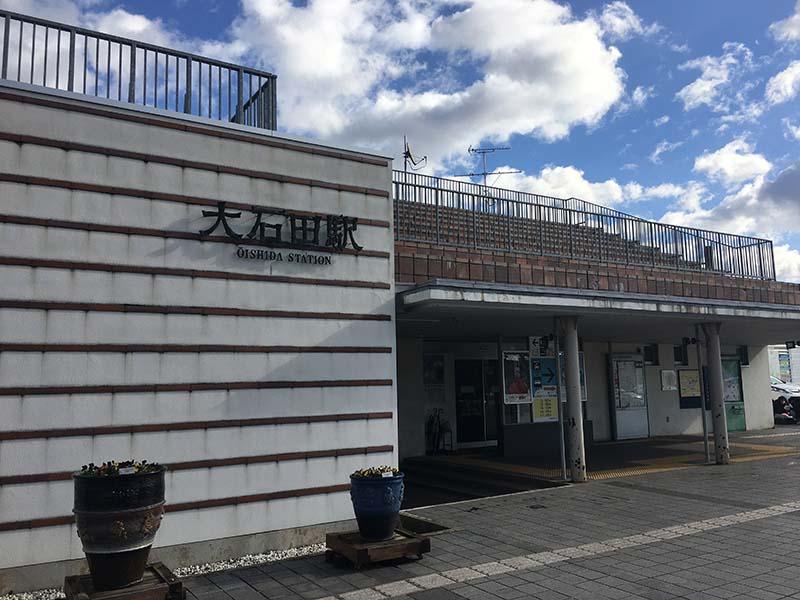 JR「大石田站」