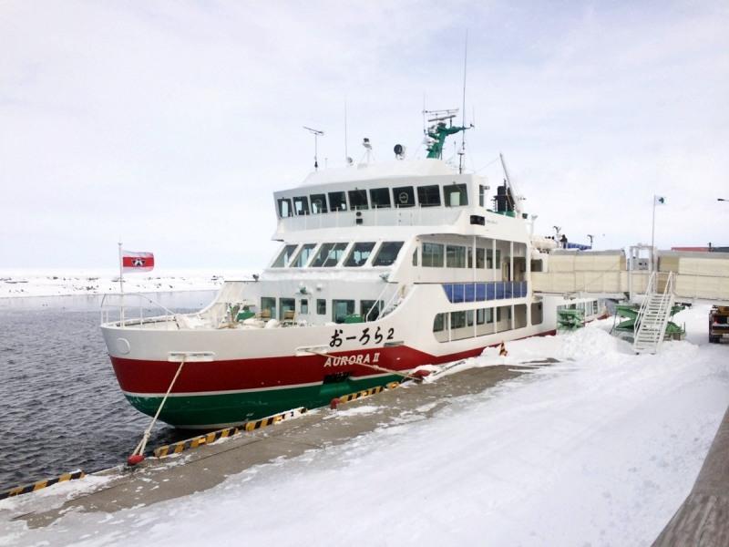 AURORA號破冰船
