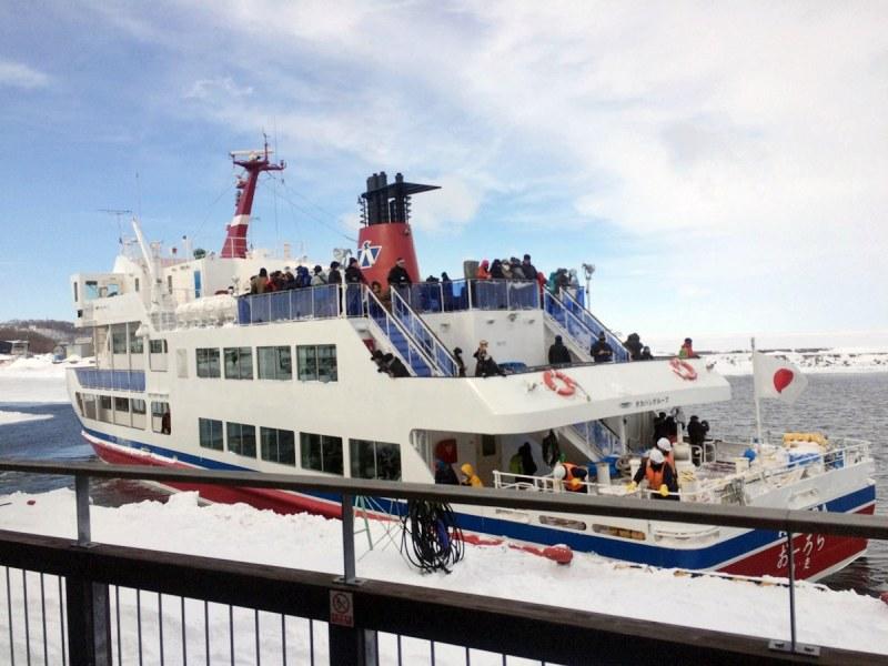 AURORA 1號破冰船