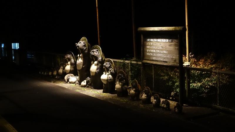 小火車保津峽站的信樂燒狸貓家族