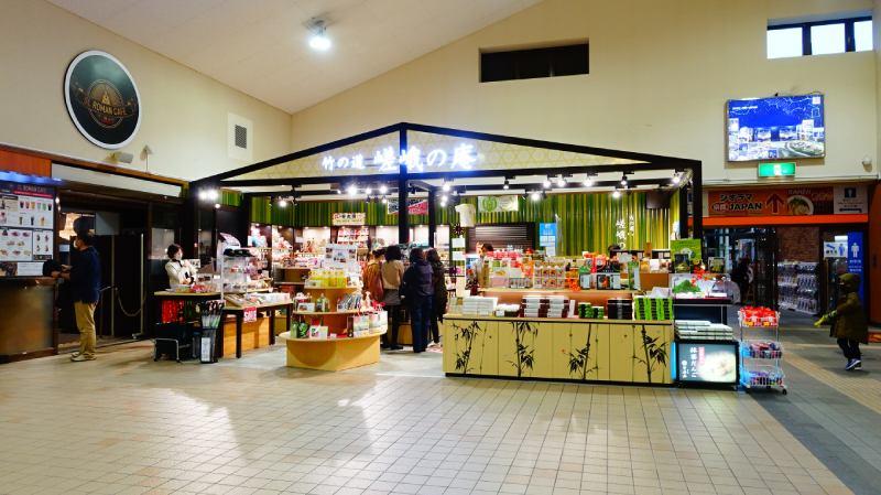小火車嵯峨車站內商店