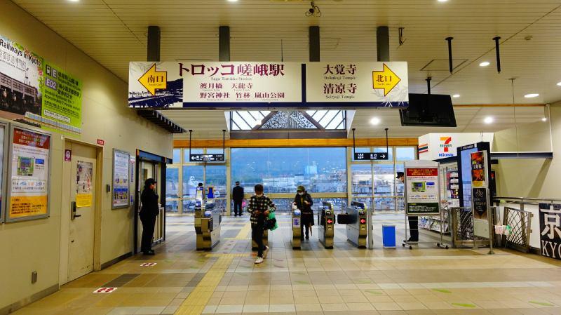 嵯峨嵐山站