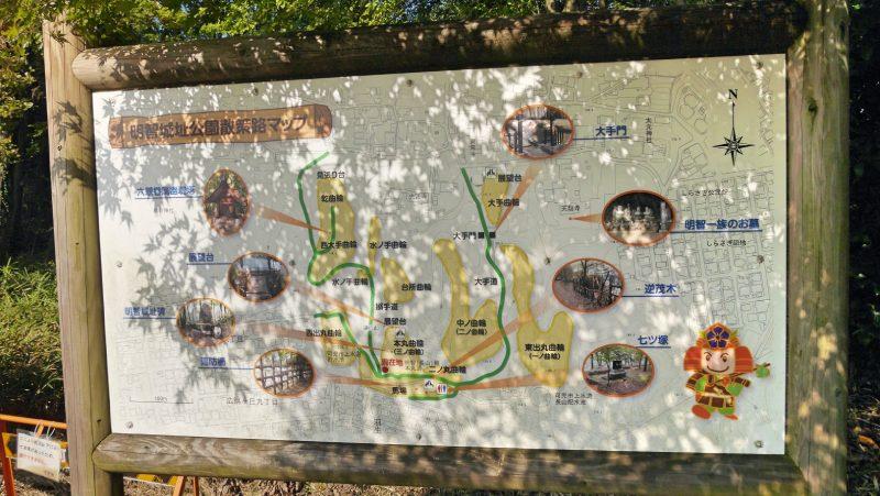 明智城跡的散步地圖
