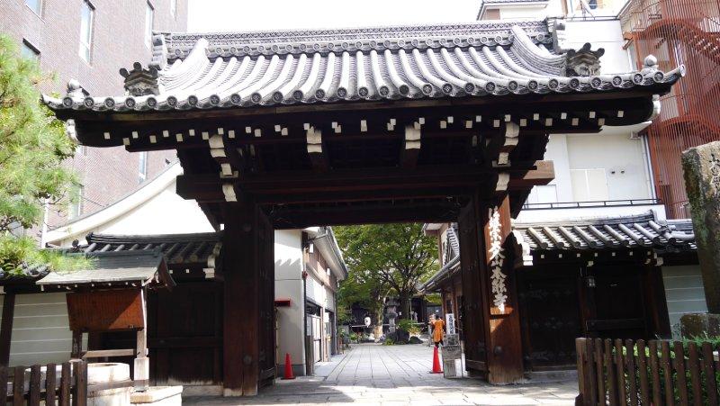 大本山本能寺入口