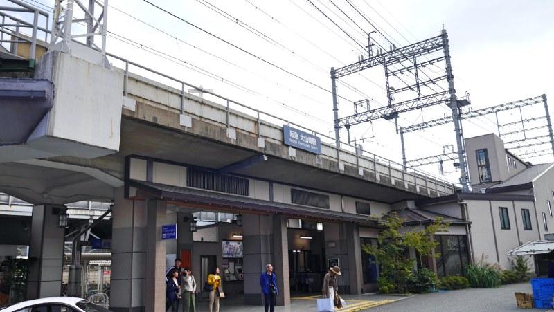 阪急電鐵大山崎站