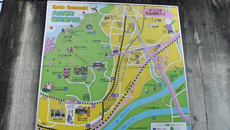天王山登山步道地圖