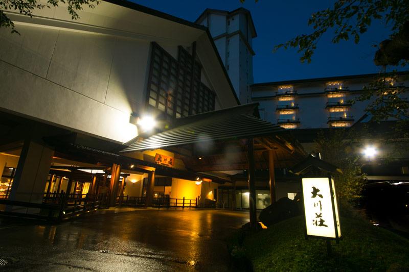 旅館大川莊
