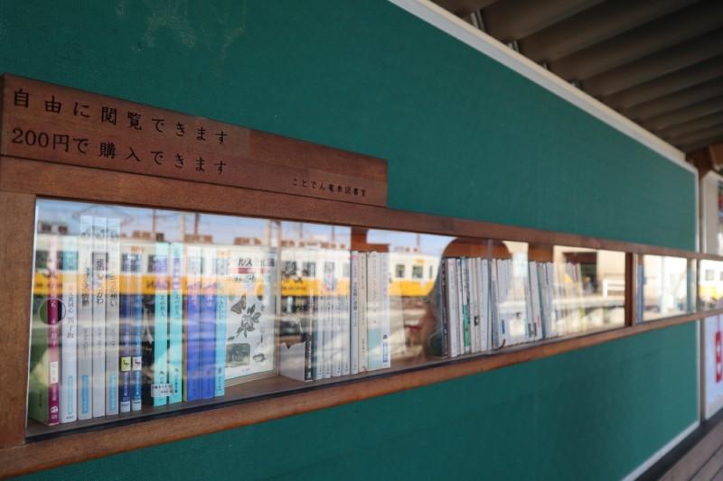佛生山車站月台