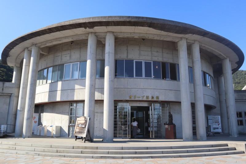 小豆島橄欖公園紀念館