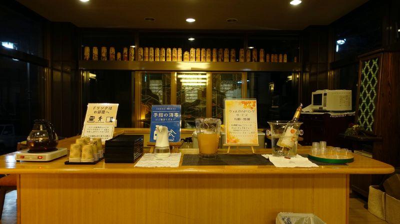 旅館大廳飲料供應處