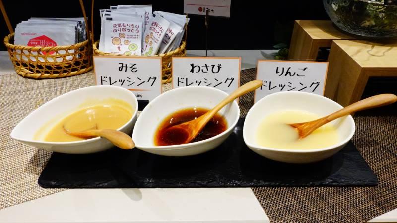 味噌沙拉醬、山葵沙拉醬、蘋果沙拉醬