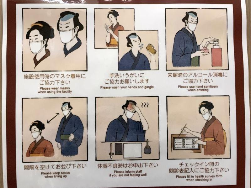 新冠肺炎防疫對策海報