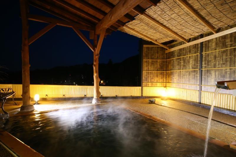 大浴場ななくり(NANAKURI)