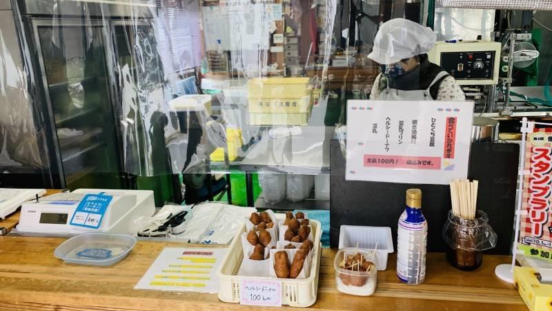 長谷川豆腐店櫃檯