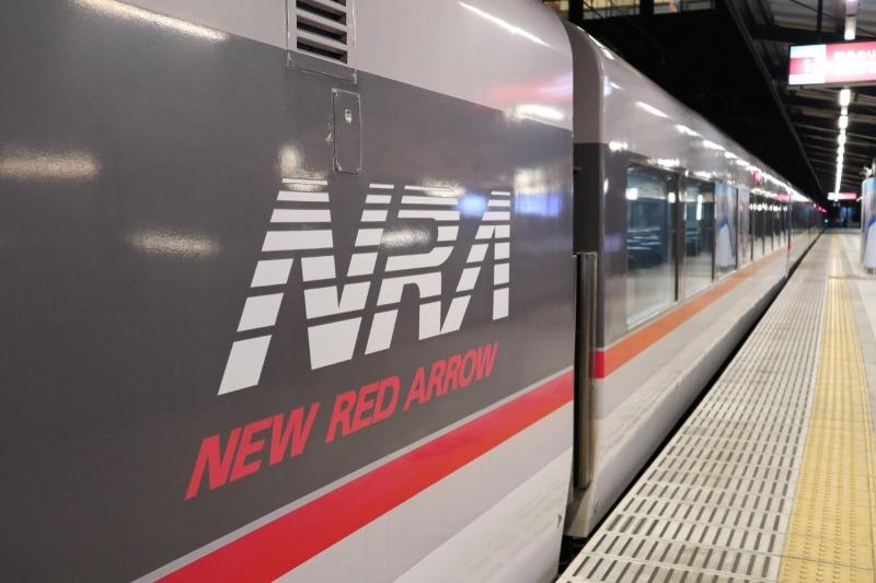 西武鐵道特急電車NewRedArrow