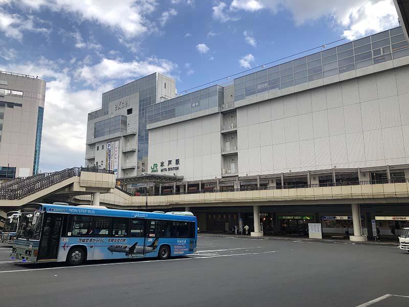 水戶車站北口巴士總站