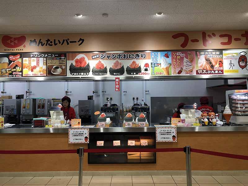 茨城大洗かねふく明太子工場販賣部飯糰