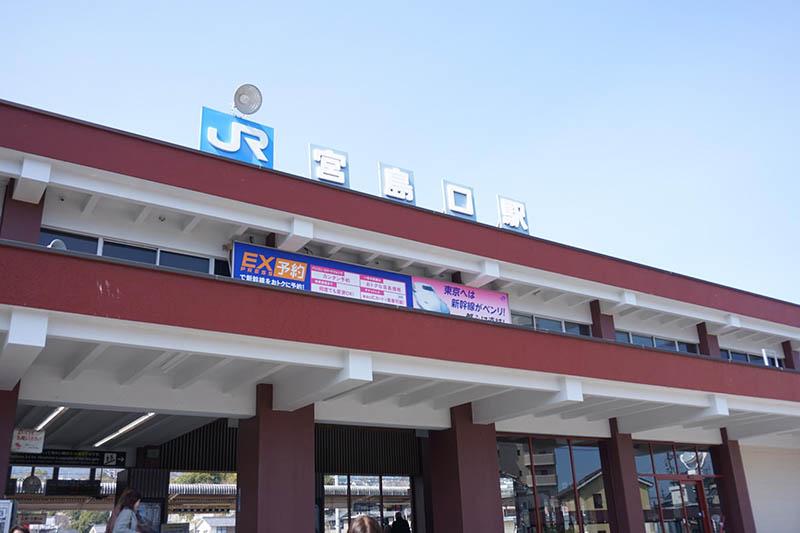 JR宮島口站外