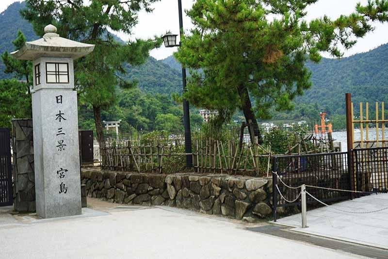日本三景碑與海上大鳥居