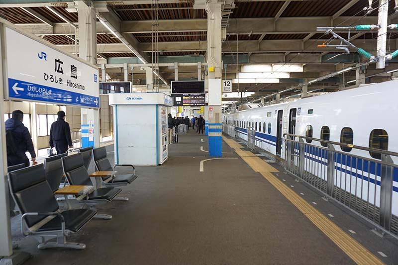 廣島站新幹線