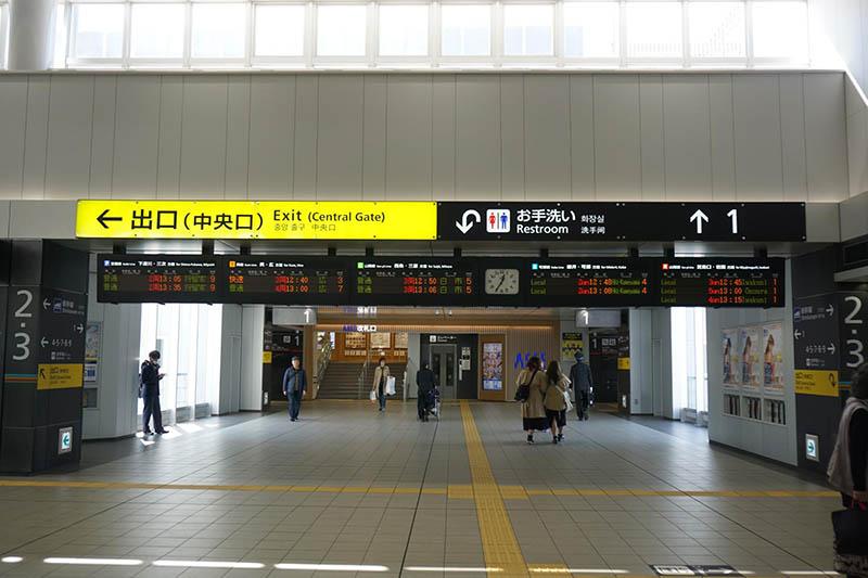JR廣島站內