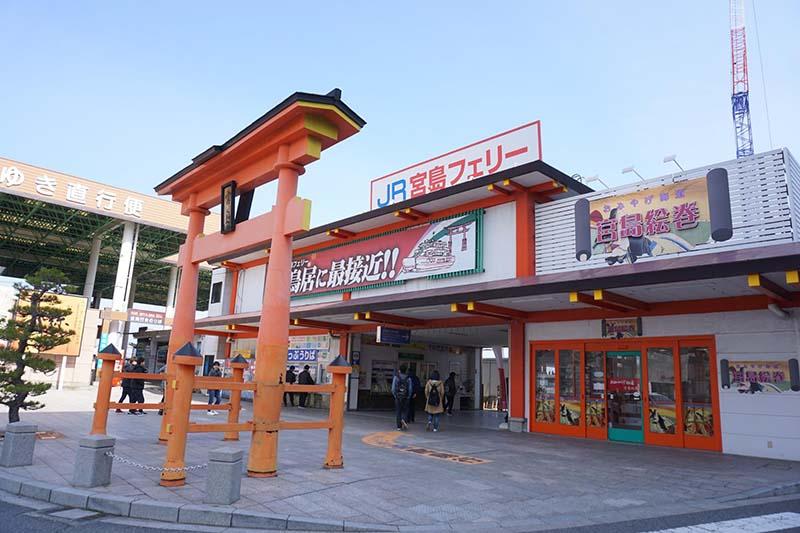 JR宮島渡輪站