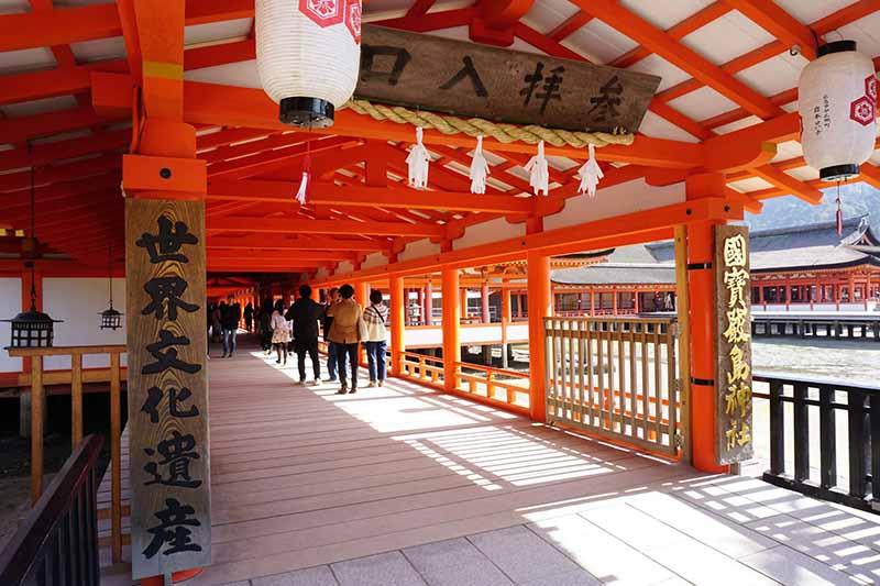 嚴島神社入口