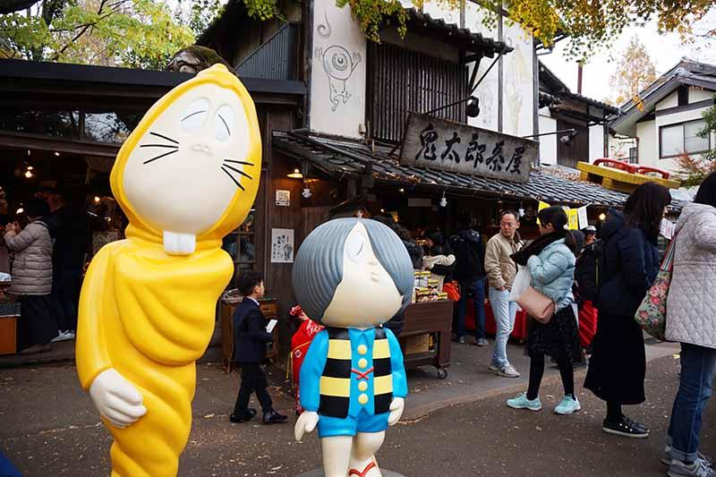 深大寺鬼太郎茶屋外的雕像