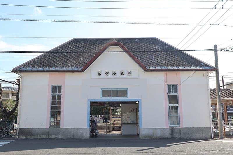 琴電屋島站