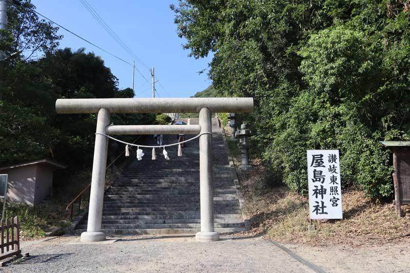 屋島神社第一鳥居
