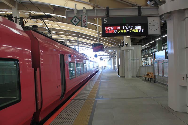JR特快列車「稲穂號/INAHO」