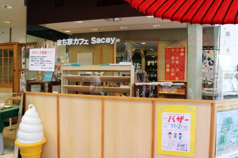 町家咖啡Sacay