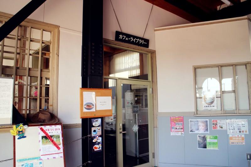 咖啡站社門口
