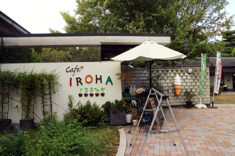 Cafe IROHA
