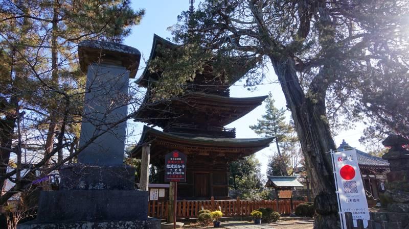 上田信濃國分寺的國家重要文化財三重塔