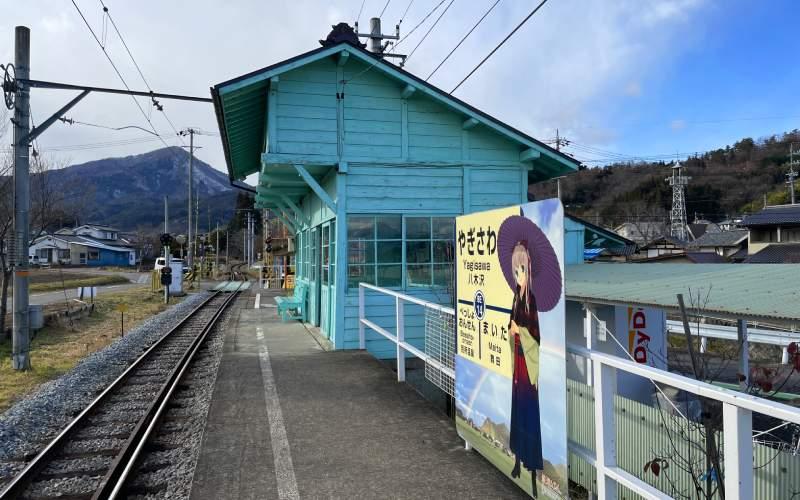 別所線八木澤車站月台