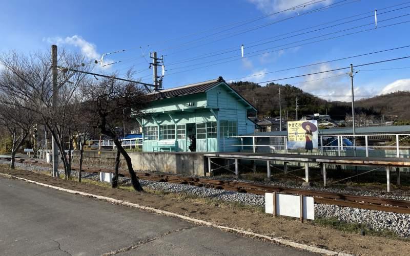別所線八木澤車站