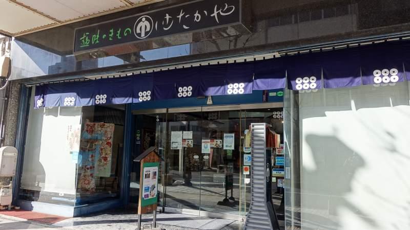 上田和服出租店「ゆたかや」(YATAKAYA)