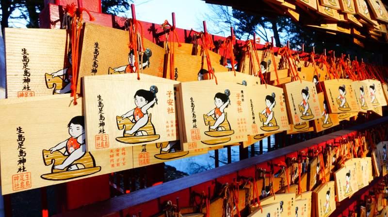 生島足島神社境內「子安社」求子安產育子、夫婦圓滿的繪馬