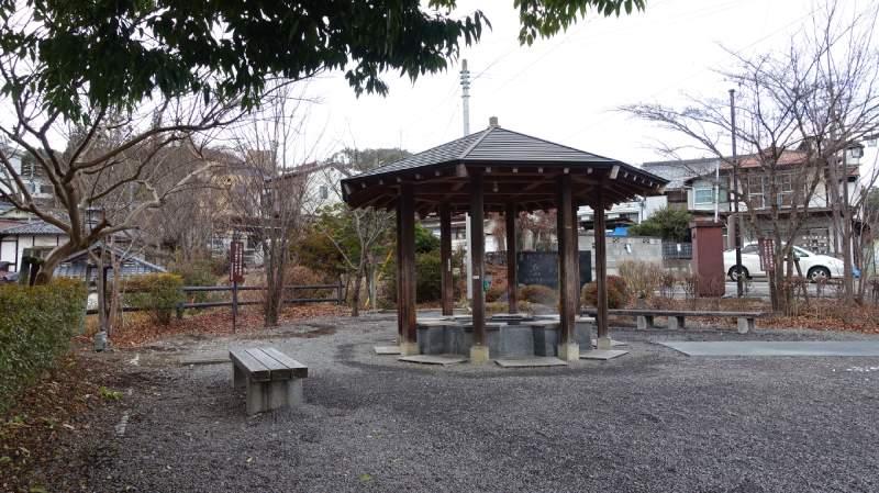 「ななくり」(NANAKURI)足湯