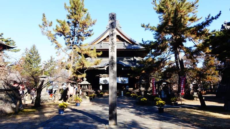 上田信濃國分寺的回向柱