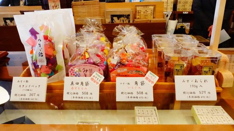 みすず飴本舗飯島商店(MISUZU糖飯島商店)的MISUZU糖