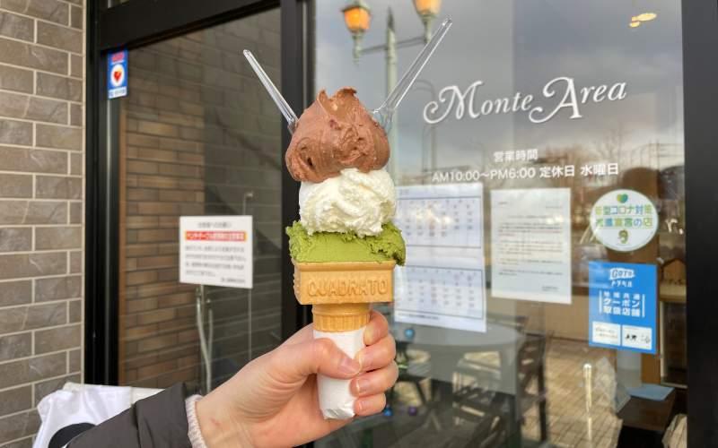 義式冰淇淋3球