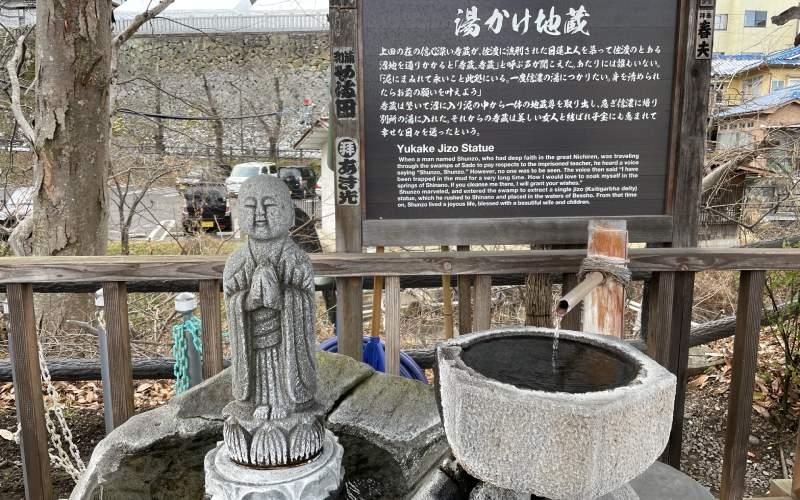 「湯かけ地蔵」(YUKAKE地藏)