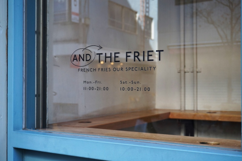 AND THE FRIET外觀