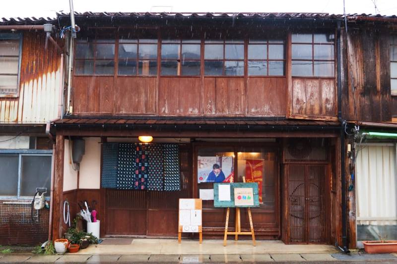 Cafe日和山 南書店外觀